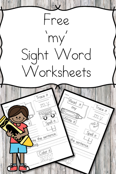 my Sight Word Worksheet -for preschool, kindergarten, or first grade - Build sight word fluency with these interactive sight word worksheets